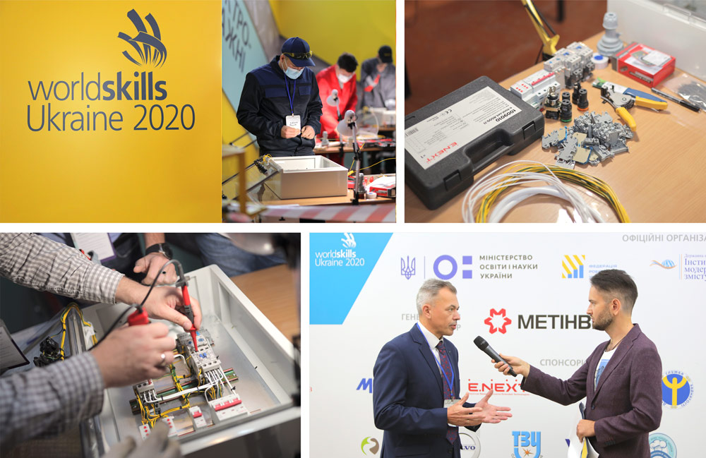 WORLDSKILLS UKRAINE 2020
