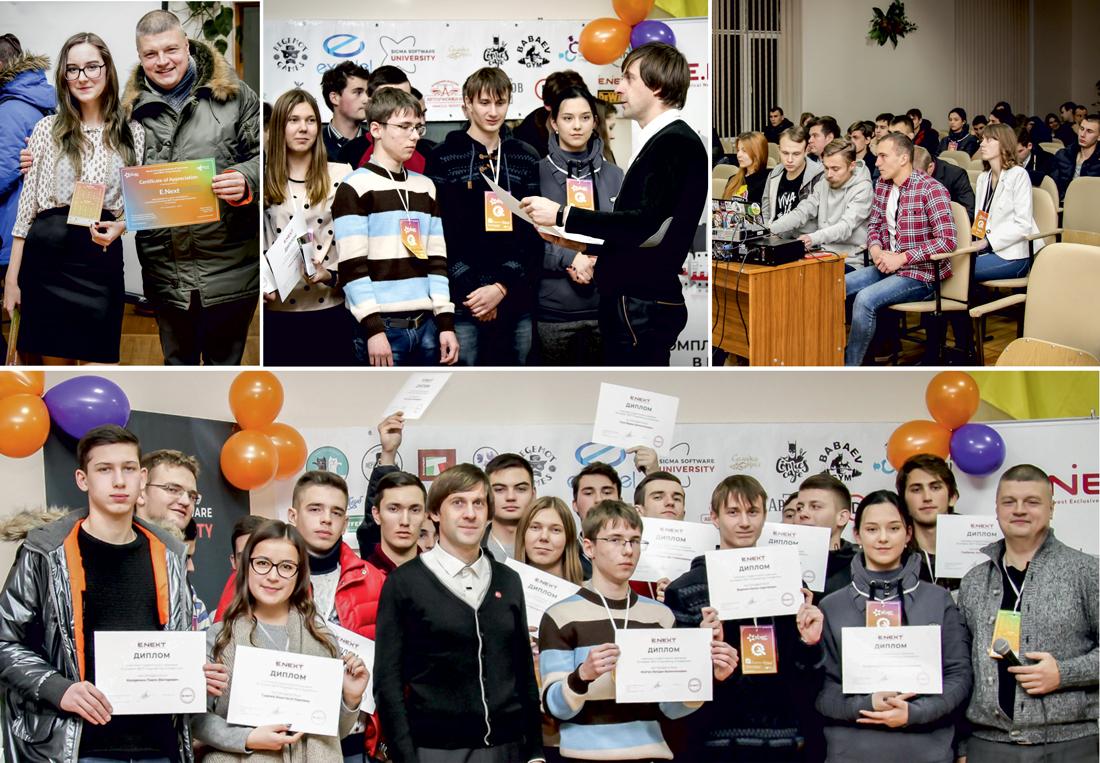 E.NEXT-Україна підтримує ЕВЕС