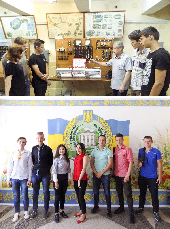 E.NEXT-Украина поддерживает учебные заведения